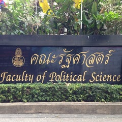 Photo taken at คณะรัฐศาสตร์ (Faculty of Political Science) by Bundit W. on 12/22/2012