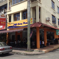 Photo taken at AYC Curry House by Maurice H. on 1/22/2013