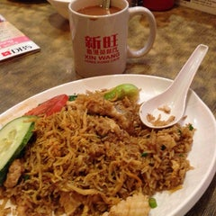 Photo taken at Xin Wang Hong Kong Café 新旺香港茶餐厅 by Mathew M. on 5/6/2014