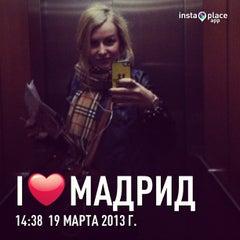Photo taken at Hotel Victoria 4 by Viktoriya T. on 3/19/2013