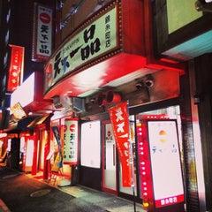 Photo taken at 天下一品 錦糸町店 by c50cub96 on 10/4/2013