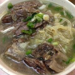 Photo taken at Kau Kee Restaurant 九記牛腩 by Hugh W. on 5/14/2013