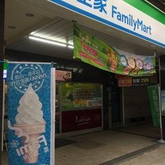Photo taken at FamilyMart 全家羅中店 by Hugh W. on 4/3/2014