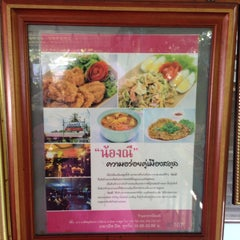 Photo taken at ร้านน้องณี by สันติธร ย. on 1/20/2015