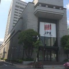 Photo taken at 東京証券取引所 (Tokyo Stock Exchange) by Toru H. on 4/29/2015