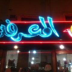 Photo taken at مكتبة المعرفة by Bander A. on 12/17/2011