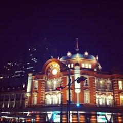 Photo taken at JR東京駅 八重洲南口 by Masahiro S. on 12/1/2012