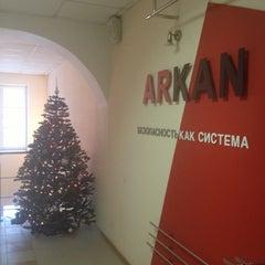 Photo taken at Аркан by Святослав Ш. on 12/11/2012
