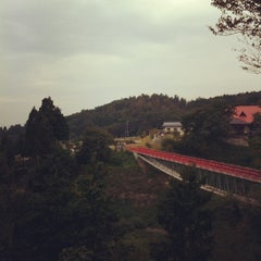 Photo taken at 那岐山麓 山の駅 by u3noken1 on 10/6/2012