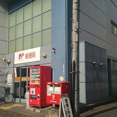 Photo taken at 岡山駅前郵便局 by mayuri041 on 5/30/2014