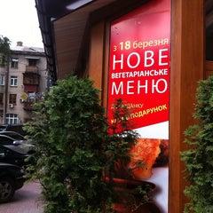 Photo taken at Ресторанчикъ by Dmitry V. on 5/28/2013
