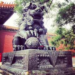 Photo taken at 雍和宫 Yonghegong Lama Temple by Lesia F. on 6/14/2013