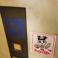 Photo taken at 愛知県図書館 by Rie O. on 3/16/2013