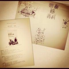 Photo taken at Hidari Zingaro 左 甚蛾狼 by Motonori K. on 10/21/2012