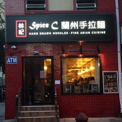 Photo taken at Spice C Hand Drawn Noodle House by Cecilia L. on 11/20/2014