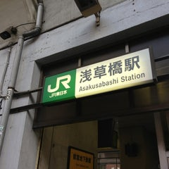 Photo taken at JR 浅草橋駅 西口 by Jun H. on 7/28/2013