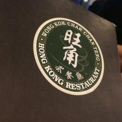 Photo taken at Wong Kok Char Chan Teng 旺角茶餐厅 by Natasha 🌸 on 1/31/2016