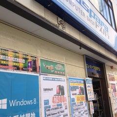 Photo taken at ドスパラ 仙台店 by PapaBear on 10/20/2012