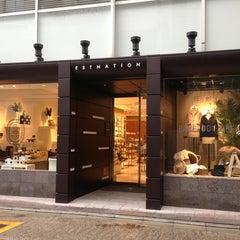 Photo taken at ESTNATION 有楽町店 by Ryan T. on 6/12/2013