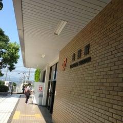 Photo taken at 金谷駅 (Kanaya Sta.) by Tsuyoshi I. on 7/9/2013