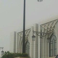 Photo taken at هيئة الخبراء بمجلس الوزراء by Ali B. on 3/18/2013