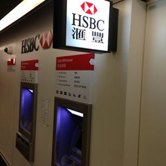 Photo taken at HSBC 匯豐 by Yury T. on 1/23/2013