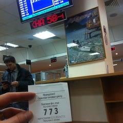 Photo taken at Визовый центр Франции / France Visa Application Center by Anna S. on 12/12/2012
