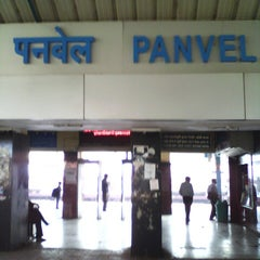 Photo taken at Panvel Railway Station by Atul J. on 2/28/2013