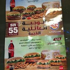 Photo taken at Burger King by Nabeel نبيل A. on 10/30/2013