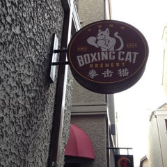 Photo taken at 拳击猫餐厅 | Boxing Cat Brewery by Ash on 11/11/2012