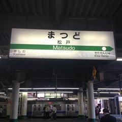 Photo taken at 松戸駅 (Matsudo Sta.) by Kazusan J. on 4/4/2013