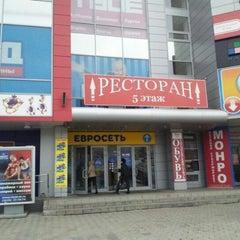 Photo taken at Александровский Пассаж by Максим Ж. on 10/23/2012