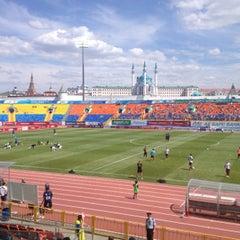 Photo taken at Центральный Стадион / Central Stadium by Руслан С. on 7/21/2013
