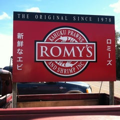 Photo taken at Romy's Kahuku Prawns & Shrimp Hut by Keith R. on 2/14/2013
