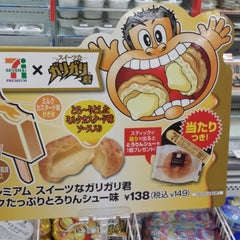 Photo taken at セブンイレブン 江坂エスコタウン店 by hasshiy on 5/12/2014