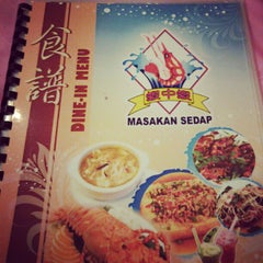 Photo taken at Restoran Masakan Sedap by Ashley A. on 5/13/2012