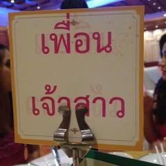 Photo taken at สโมสรทหารบกวิภาวดี (Thai Army Club Viphavadi) by BzRD V. on 10/3/2015