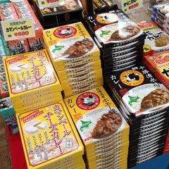 Photo taken at ユニディ Unidy 千鳥町店 by hidea on 9/13/2013