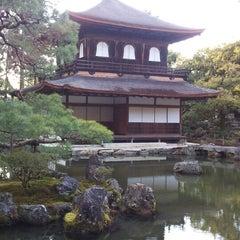 Photo taken at Ginkaku-ji Temple by しょうたろー on 2/9/2013