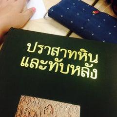 Photo taken at หอสมุดแห่งชาติ (National Library of Thailand) by d'deem k. on 8/29/2015