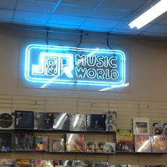 Photo taken at J&R by Sevyn T. on 10/25/2012