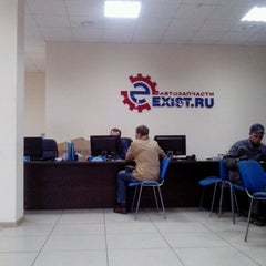 Photo taken at Exist - автозапчасти by Грузчики 2. on 11/30/2012