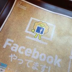 Photo taken at ミスタードーナツ 南林間駅前ショップ by BooNoButa on 12/24/2012