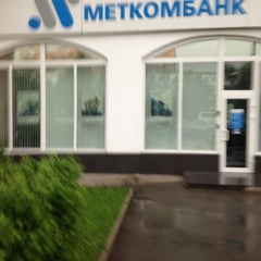 Photo taken at Меткомбанк by Fatisha A. on 5/15/2013