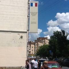 Photo taken at Визовый центр Франции / France Visa Application Center by Jean R. on 6/19/2013