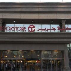 Photo taken at Jarir Bookstore | مكتبة جرير by Fayez I. on 1/2/2013