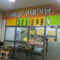 Photo taken at 중마터미널 by Dongha y. on 12/21/2012