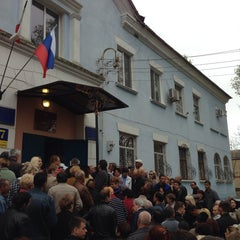 Photo taken at Керченский отдел УФМС России по Республике Крым by Вадюнечка К. on 4/29/2014