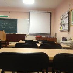 Photo taken at СахГУ, Факультет Математики, Физики и Информатики by Kate B. on 3/29/2013