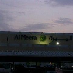 Photo taken at Al Meera by EA.Nicolas on 4/7/2012